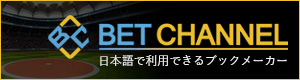 https://bet-channel.com/